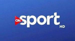 صورة تردد قناة on sport , الناقلة للدورى المصرى تردد اون سبورت