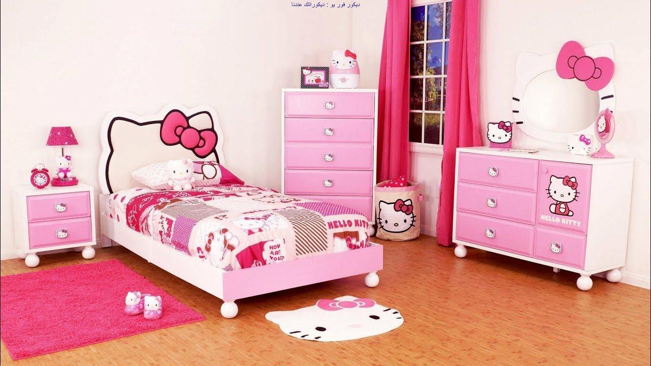 صورة غرف نوم اطفال مودرن , تصاميم غرف نوم رائعه