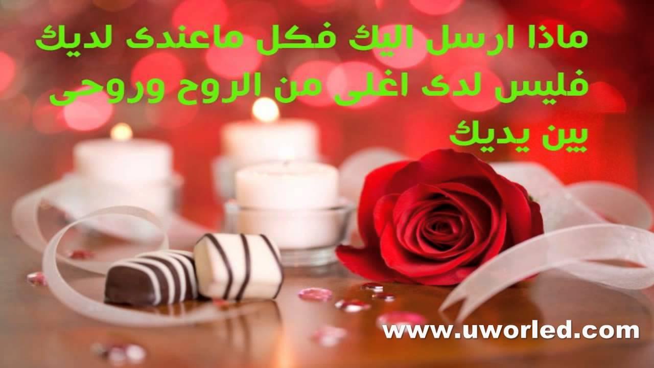 صورة اروع رسائل الحب , اجمل واروع رسائل الحب و الغرام