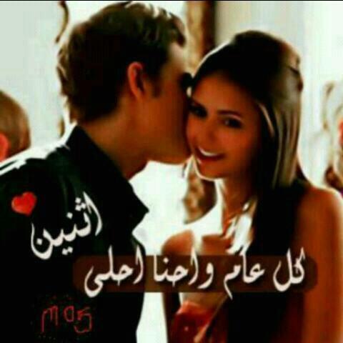 صورة حب و رومنسية , اجمل صور الحب و الرومانسية