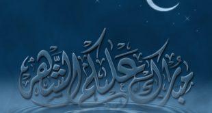 خلفيات اسلامية متحركة , احلى و اجمل الخفيات الاسلامية