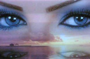 صورة شعر عن العيون , كلمات عن العيون