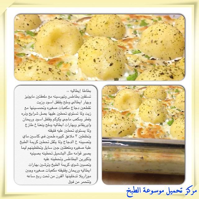 صور الطبخ بالصور , احلى صور الطبخ