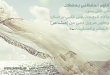 صور خلفيات واتس اب اسلاميه , اجمل صور اسلامية