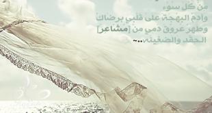 صورة خلفيات واتس اب اسلاميه , اجمل صور اسلامية
