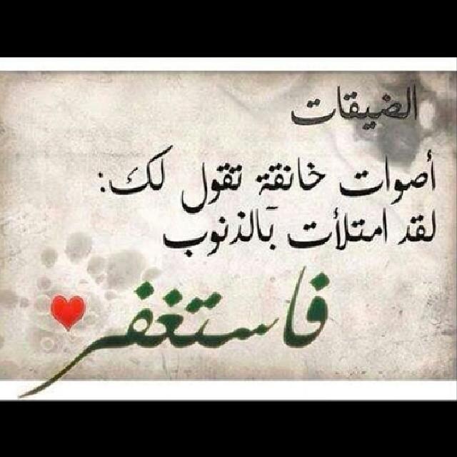 بالصور خلفيات واتس اب اسلاميه , اجمل صور اسلامية 2303 1