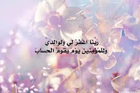 بالصور خلفيات واتس اب اسلاميه , اجمل صور اسلامية 2303 3