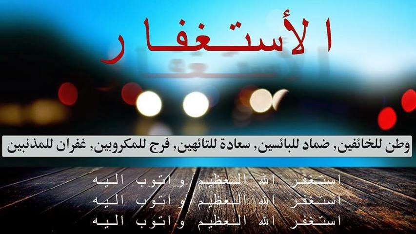 بالصور خلفيات واتس اب اسلاميه , اجمل صور اسلامية 2303 4