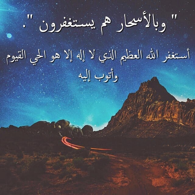 بالصور خلفيات واتس اب اسلاميه , اجمل صور اسلامية 2303 5