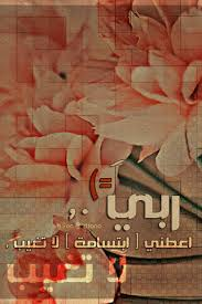 بالصور خلفيات واتس اب اسلاميه , اجمل صور اسلامية 2303 6