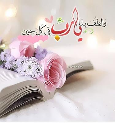 بالصور خلفيات واتس اب اسلاميه , اجمل صور اسلامية 2303 7