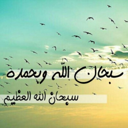 بالصور خلفيات واتس اب اسلاميه , اجمل صور اسلامية 2303