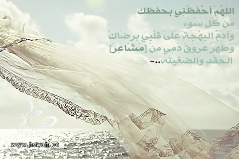 صوره خلفيات واتس اب اسلاميه , اجمل صور اسلامية