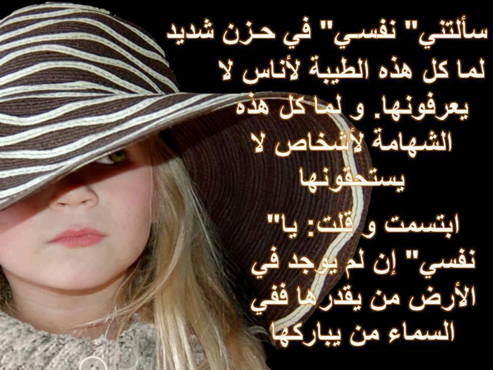 صورة بوستات فيس بوك , صور بوستات فيس بوك