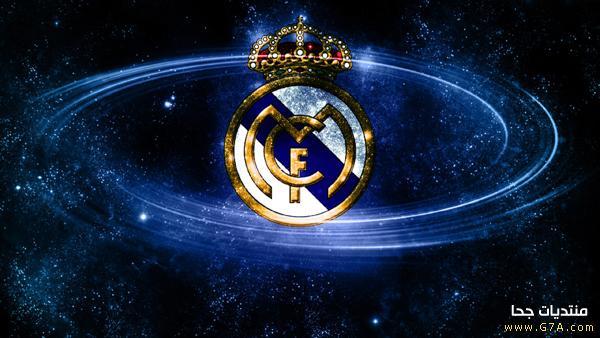 صورة خلفيات ريال مدريد , صور ريال مدريد