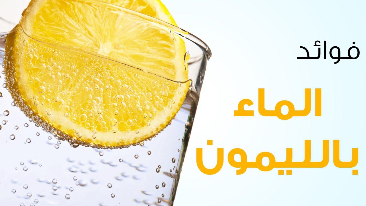 صورة رجيم الكرش , تخسيس الكرش