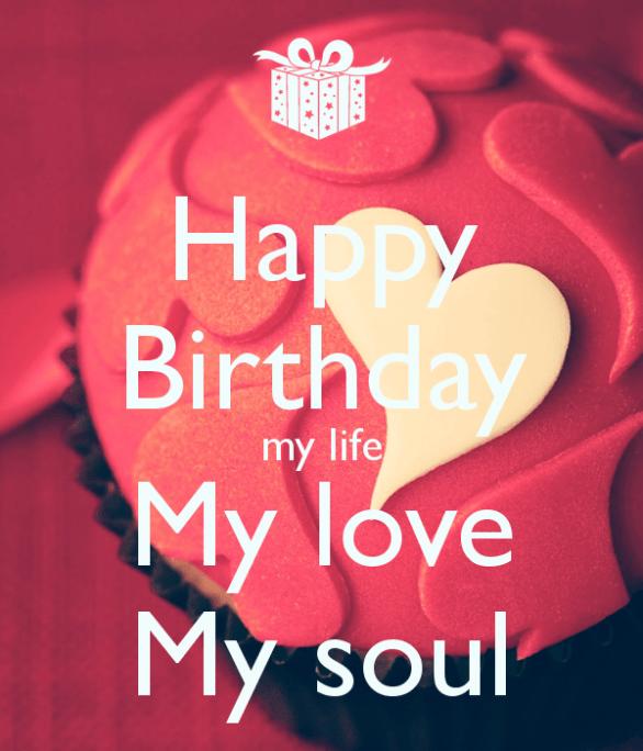 بالصور عبارات عيد ميلاد بنتي , اجمل كلمات لابنتى فى عيد ميلادها 3254 2