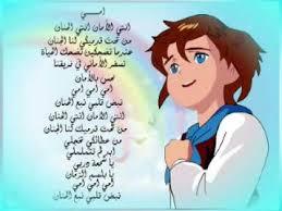 صورة اشعار عن الام , اجمل القصائد عن الامومه