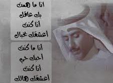 صوره اشعار حامد زيد , اروع قصائد الشاعر حامد زيد
