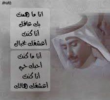 صورة اشعار حامد زيد , اروع قصائد الشاعر حامد زيد