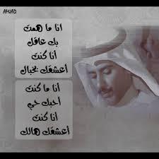 صور اشعار حامد زيد , اروع قصائد الشاعر حامد زيد