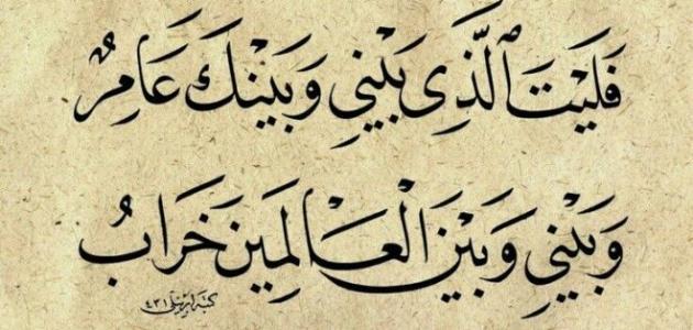 صورة الشعر العربي , ماهي خصائص ومميزات الشعر العربي