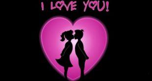 صورة كلمة احبك , صور حب مميزة