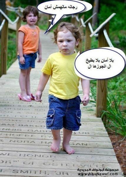 صورة صور اطفال مضحكه , اروع صور للاطفال