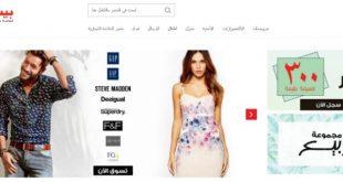 صور شراء ملابس عن طريق الانترنت , افضل مواقع التسوق علي الانترنت