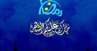 خلفيات رمضان متحركة للجوال , اجمل خلفيات رمضانيه