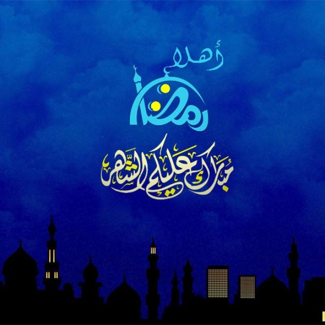 خلفيات رمضان متحركة للجوال اجمل خلفيات رمضانيه روح اطفال