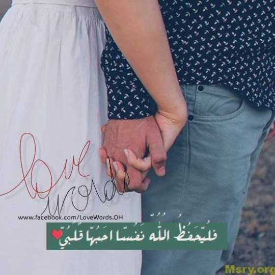 صورة اجمل صور حب رومانسيه , صور رومانسيه حلوه 5425 8