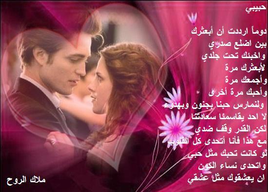 صورة اجمل قصائد الحب , اروع صور الحب