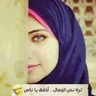 بالصور اجمل بنات محجبات بدون مكياج , صور بنات حلوين اوي 5512 15