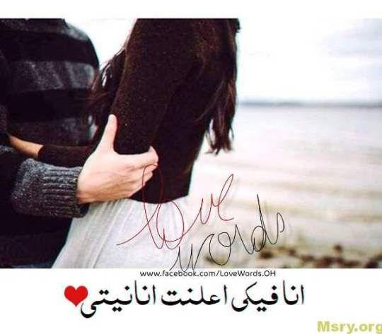 صورة صور رومانسيات , خلفيات رومانسيه مميزة 5554 1