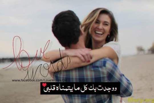 صورة صور رومانسيات , خلفيات رومانسيه مميزة 5554 2