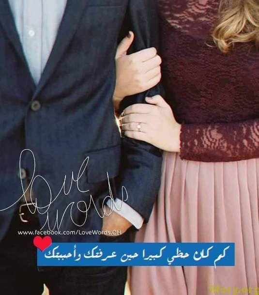 صورة صور رومانسيات , خلفيات رومانسيه مميزة 5554 4