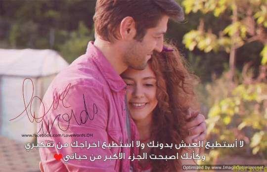 صورة صور رومانسيات , خلفيات رومانسيه مميزة 5554 8