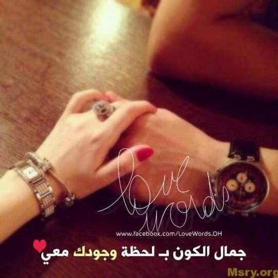 صورة صور رومانسيات , خلفيات رومانسيه مميزة 5554 9