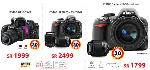 صورة كاميرا تصوير , انواع كاميرات التصوير