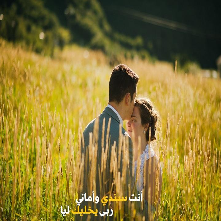 صورة كلام جميل عن الحياة والحب , صور حب و عشق مميزة