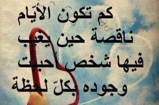 صورة زعل الحبيب , صور زعل الحبيب فيسبوك