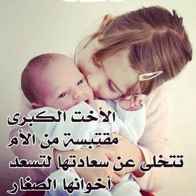 صور اجمل الصور عن حب الاخت , صور حنان الاخت