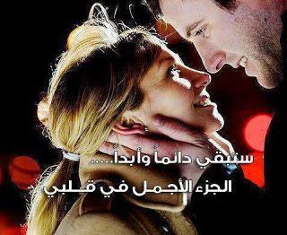 بالصور كلمات جميلة عن الحب , كلمات عن الحب رائعة 1156 11
