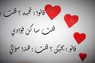 صور كلمات جميلة عن الحب , ارق ما يقال عن الحب