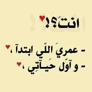 بالصور كلمات جميلة عن الحب , كلمات عن الحب رائعة 1156 2