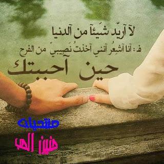 بالصور كلمات جميلة عن الحب , كلمات عن الحب رائعة 1156 6