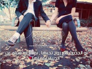 بالصور كلمات جميلة عن الحب , كلمات عن الحب رائعة 1156 8
