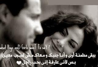 بالصور كلمات جميلة عن الحب , كلمات عن الحب رائعة 1156 9