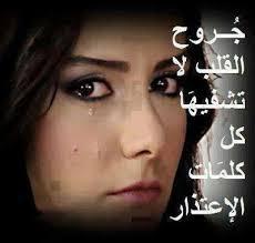 بالصور صور حزينه جدا جدا , التعبير عن الحزن 1157 11